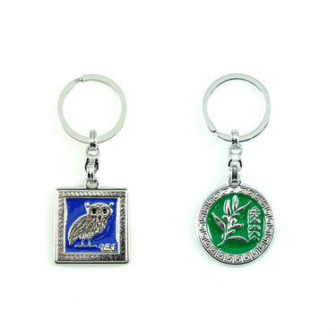 Greece Themed Metal Keychain